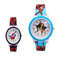 Watches Girls Clock Babies Sports Silicone Kids Boys Student Cartoon Children's Quartz