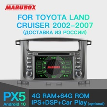 Marubox 2 Din Android 10 Stereo for Toyota Land Cruiser 2002-2007 Head Unit 8 Core 7\