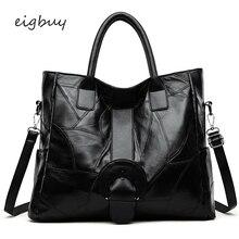 Women Ladies Shoulder Bags Korean Style Big  Leather Handbags Brown Fashion Bolso Mujer