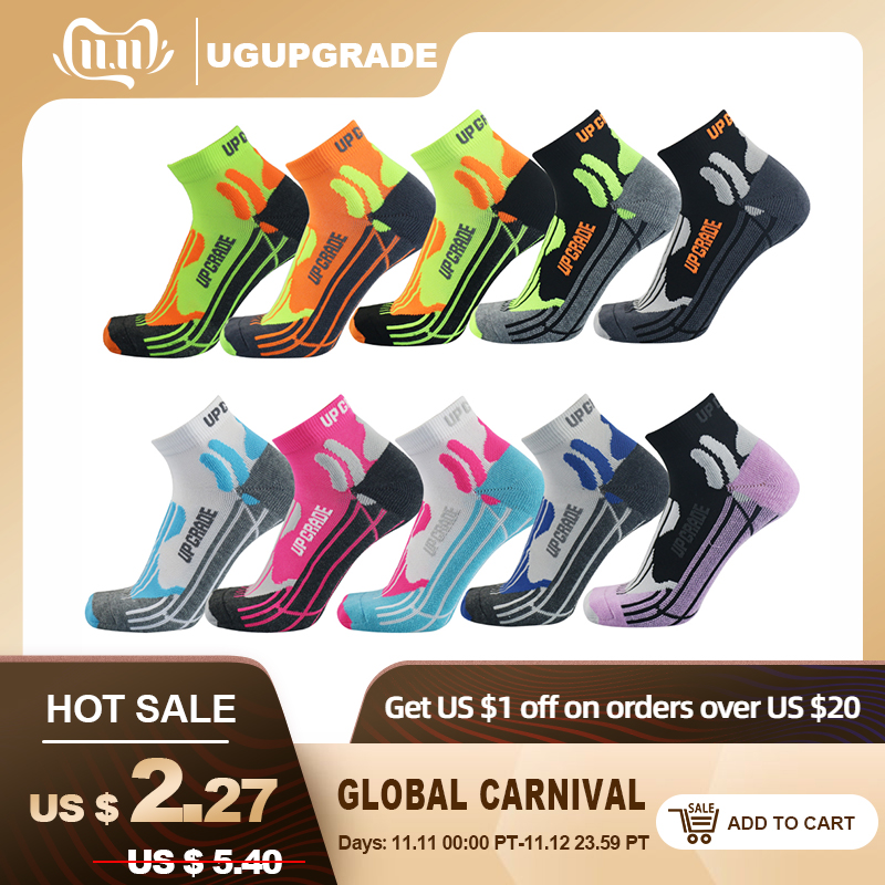 UG Coolmax Running Cotton Compression Socks Outdoor Cycling Breathable Basketball Ski thermal socks