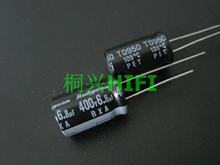 Condensateur 100uF 200V 105°C Rubycon BXA long life