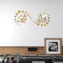 Moslim 3D Acryl Spiegel Muurstickers Islamitische Cultuur Muurstickers Voor Slaapkamer Woonkamer Wall Art Decals Mural Home Decor