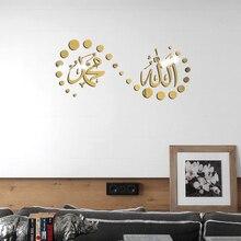 Pegatinas de pared de espejo acrílico musulmán 3D pegatinas de pared de cultura islámica para dormitorio sala de estar pared arte calcomanías Mural decoración del hogar