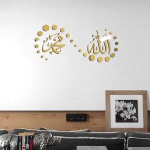 Image 1 - Pegatinas de pared de espejo acrílico musulmán 3D pegatinas de pared de cultura islámica para dormitorio sala de estar pared arte calcomanías Mural decoración del hogar