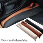 PU Leather Car Seat ...