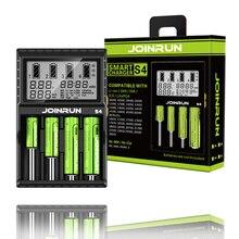 2,0 EINE Batterie Ladegerät für Li Ion Ni Mh Ni Cd Ni md 26650 18650 20700 21700 AA AAA LCD batterie Ladegerät