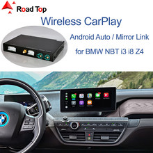 Беспроводной CarPlay для BMW i3 I01 NBT 2013-2017, с Android Авто Mirror Link AirPlay