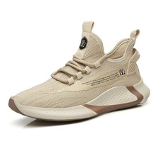 New Men's Casual Shoes Flying Woven Mesh Breathable Sneakers