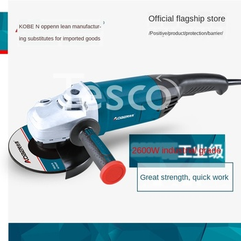 180 angle grinder with high power and water slotting large 230 cutting machine grinding polishing hand rub