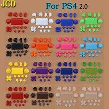 JCD طقم عصري بأزرار كاملة لبلايستيشن Dualshock 4 PS4 2.0 ذراع تحكم R2 L2 R1 L1 أزرار الزناد ملحقات الألعاب