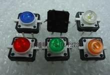3 pces 12*12*7.3 luz incluído interruptor botão vermelho azul verde branco laranja 5-color-luz interruptor de toque