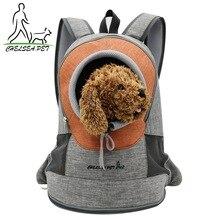 Переноска для собак, дышащий рюкзак для собак, переноска для щенков, кошек, высокое качество, маленькая переноска для домашних животных, 2-5 кг