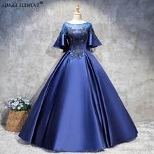 SINGLE ELEMENT Elegant Royal Blue Sweet 16 Dress Beads Satin Ball Gown Quinceanera Dresses