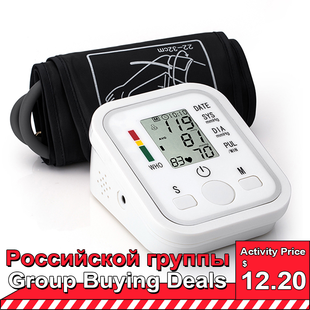 Portable Tonometer Blood Pressure Monitor Household Sphygmomanometer Arm Band Type Digital Electronic Mini Blood Pressure Meter