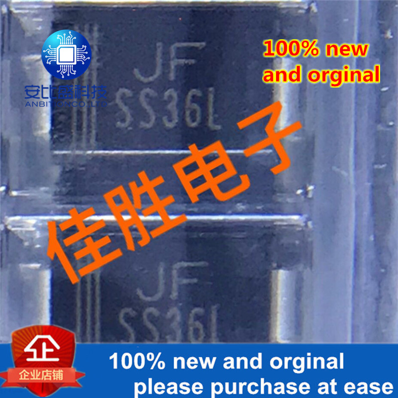 50pcs 100% New And Orginal  3A60V DO214AC Silk-screen SS36L Low-pressure Schottky Diode In Stock