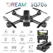 SG706 Drone 4K עם Dual מצלמה 50x זום WiFi FPV Selfie מתקפל Profissional Drone RC מסוק Quadrocopter RTF VS SG907