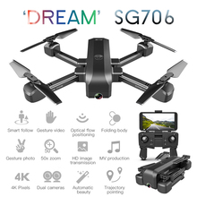 SG706 Drone 4K with Dual Camera 50x zoom WiFi FPV Selfie Foldable Profissional Drone RC Helicopter Quadrocopter RTF  VS SG907