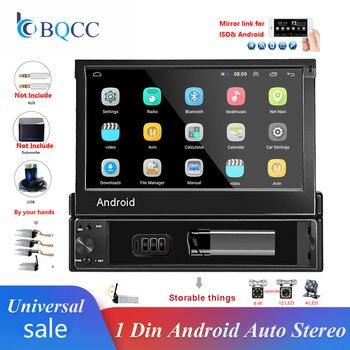 "Reproductor Multimedia Universal para coche, 1 din, Android 8,1 GO, Quad Core, GPS para coche, 7 "", WiFi, Bluetooth, MP5"