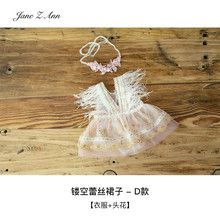 Jane Z Ann Lace newborn/3-6 month photography props dress +headband  photo studio shooting  baby girl outfits