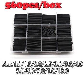 560 قطعة/صندوق أسود 12 حجم أنبوب قابل للتمدد بالحرارة مجموعة كابل كم يتقلص سلك التفاف الكابلات Retractil البولي أوليفين