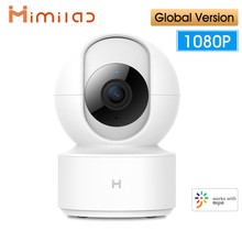 【Global Version】IMILAB IP Camera Mi Home App WiFi Security CCTV Camera HD 1080P Surveillance Baby Monitor H.265 Wireless Camera