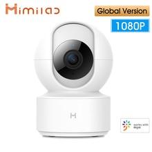 【الإصدار العالمي】 imilab IP كاميرا مي الرئيسية التطبيق واي فاي الأمن كاميرا تلفزيونات الدوائر المغلقة HD 1080P مراقبة مراقبة الطفل H.265 كاميرا لا سلكية