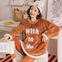 Autumn Winter Ladies Coral Fleece Velvet Pajamas Two-piece Brown Loose Cute Letter Pattern Comfortable Warm Home Homewear 2019