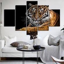 5 шт декоративная картина «Сибирский тигр»