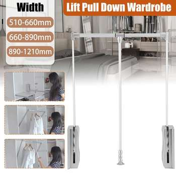 Lifting/ Pull Down Clothe Rock Adjustable Width Wardrobe Holder Hanging Rail Soft Return Space Saving 30Kg Loading 3 sizes