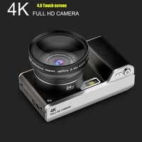 4.0 inch Digital Camera Full HD 1080P 24MP 8X Zoom Touch screen Digital Camera Video Recorder High Quality Touch screen camera