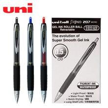 Ручка гелевая двухшариковая одношариковая, 0,5 мм, 12 шт./лот