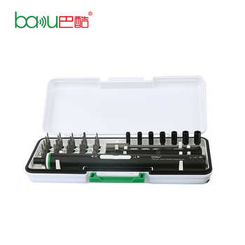 Factory hot sale small screwdriver set cordless rechargeable screwdriver electric Made In China Low Price