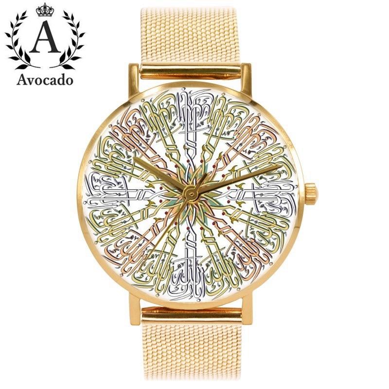 New Beautiful Arabic Watch Quartz Women's Wristwatches Women ...