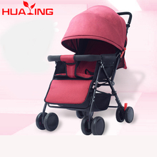 2020 Ultralight Baby Stroller High Landscape Four-wheeled Trolley Baby