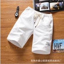 ZNG 2020 Summer new  cotton shorts for young men casual five-minute trousers solid color beach trousers large size