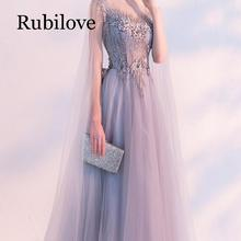 Rubilove Banquet dress skirt 2019 new summer elegant and dignified atmosphere annual meeting host long section