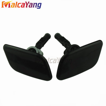 Front Headlight Washer Headlamp Cleaning Device Cover Cap 98680-4Q000 (LH)& 98690-4Q000 (RH) For Hyundai I45 SONATA YF 2010-2013 image