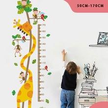Наклейки на стену, съемные наклейки на стену, Мультяшные детские наклейки для измерения роста, декоративные наклейки на стену, диаграмма роста, декор для детской спальни