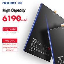 Bateria NOHON BM61 dla Xiaomi MiPad 1 2 Mi Pad 1 2 Mipad2 Pad2 wymiana Bateria tableta 6190mAh Bateria o dużej pojemności + narzędzia