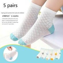 Детские носки летние тонкие сетки дышащий мальчиков и девочек носки Носки японский носки летом мультфильм ребенка