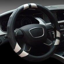 Cobertura de volante do carro respirável anti deslizamento couro do plutônio capas de direção adequado 37-38cm decoração automática diy universal 15in