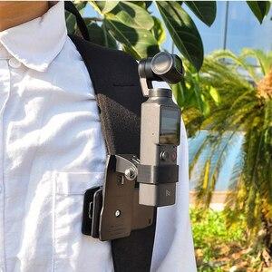 Image 2 - สำหรับ FIMI ปาล์ม 3 แกนคู่มือมือถือขาตั้งขาตั้งอะแดปเตอร์ Gimbal อุปกรณ์เสริมสำหรับ Feiyu DJI OSMO กระเป๋า Snoppa vmate ปาล์ม