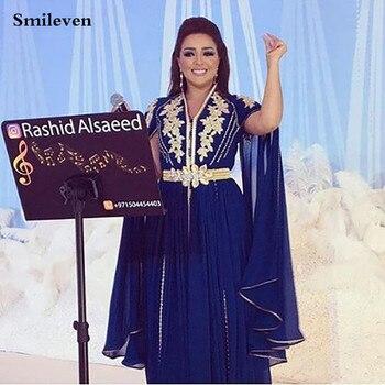 Smileven Pakistan Royal Blue vestidos de noche formales de gasa de cuello alto, vestidos de fiesta africanos de encaje, vestidos de fiesta con cristales de talla grande