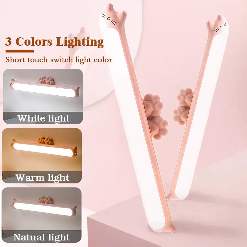 2020 LED Removable Makeup Mirror Lights USB Charging Adjustable Brightness Vanity Light For Bathroom Dressing Table Makeup Lamp