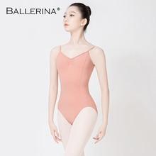 Ballet Leotard Backless Women Ballet Girl Adult Gymnastics Leotard Bodysuit Dance Clothes Ballerina 5549