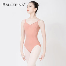 Balletto Body Backless Delle Donne Della Ragazza di Balletto Per Adulti Ginnastica Body Body Abiti Da Ballo Ballerina 5549(China)
