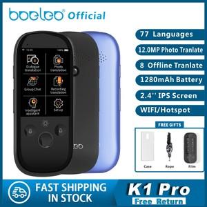Image 1 - Boeleo K1 Pro Foto AI Smart Voz Tradução 77 Línguas em tempo Real Face to Face WI FI 2.4 TFT 12MP Multi função Tradutor