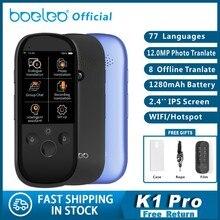 Boeleo k1 pro 사진 번역 ai 스마트 음성 77 개 언어 실시간 페이스 투 페이스 wifi 2.4 tft 12mp 다기능 번역기