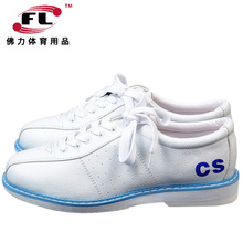 TaoBo Bowling Shoes Size 29-47 for Kid Men Women Wear-resistant Non-slip Free Shipping Leather Upper Mircofiber Sole