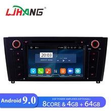 LJHANG 1 Din dvd-плеер автомобиля Andorid 9,0 для BMW 1 серия E81 E82 E87 E88 I20 2004-2011 gps навигация радио wifi Мультимедиа Аудио